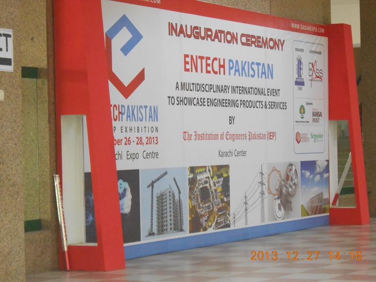 IEP Karachi Centre